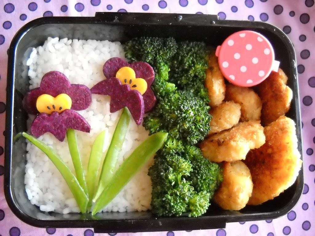 Iris Bento – Girls Lunch!