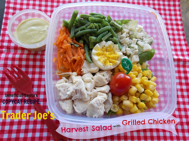 copycat recipe for Trader Joe's Harvest chicken Salad