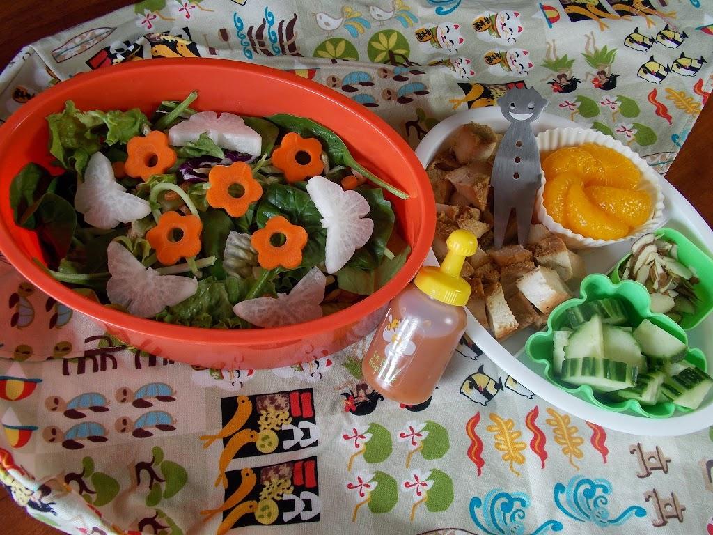 Mandarin Chicken Salad Bento with Butterflies