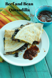 Beef and Bean Quesadillas - it's the barbecue salsa that makes these so amazing!