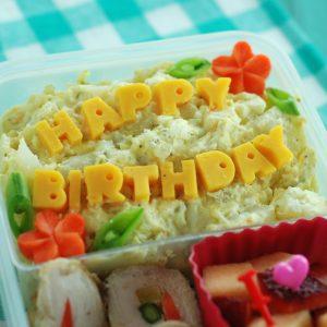 Happy Birthday Bento