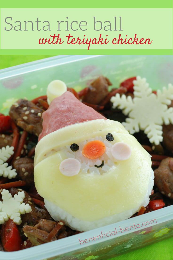 This cute little guy  is a great way to make leftover chicken and rice fun for lunch! from beneficial-bento.com